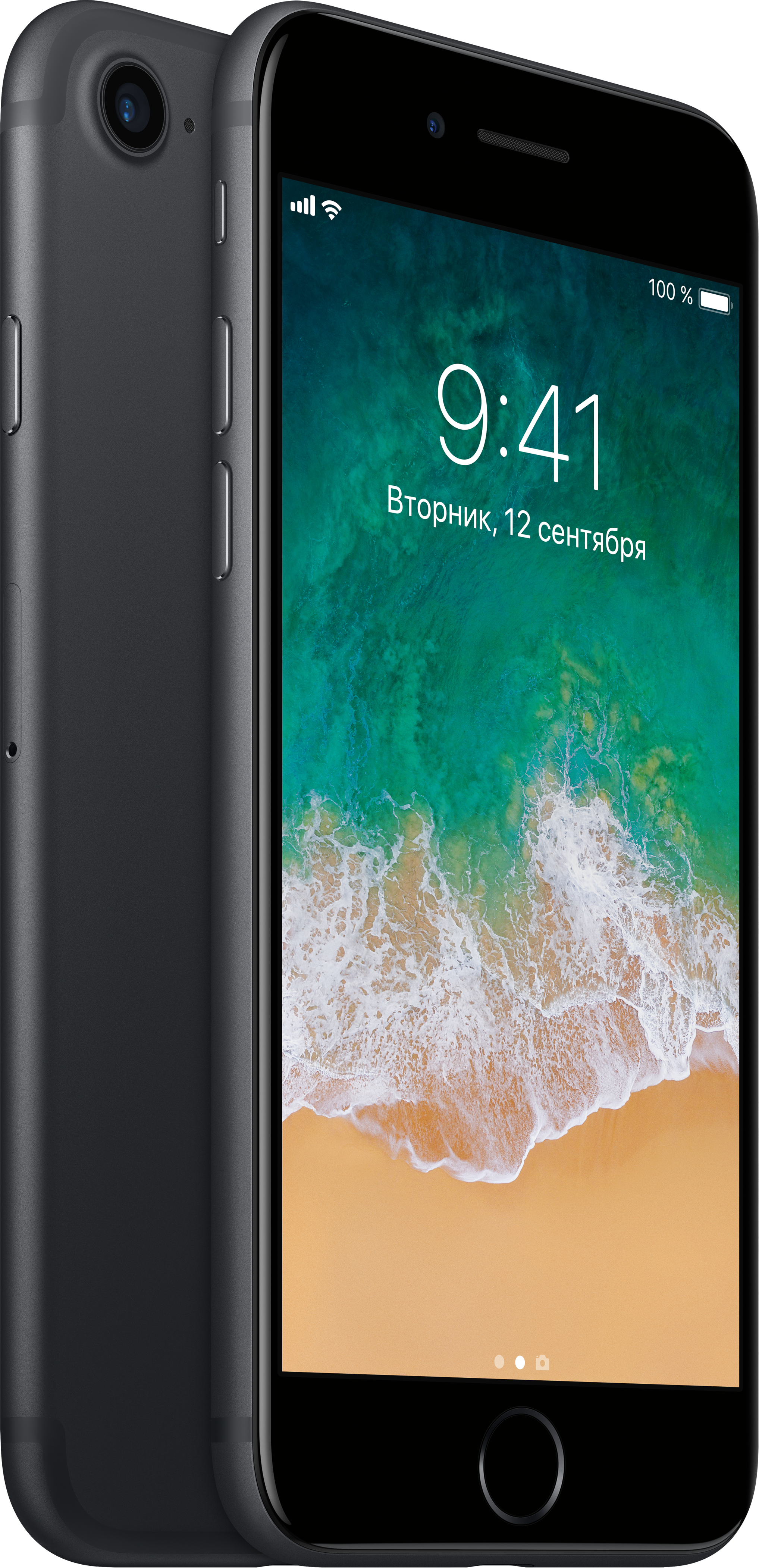 Купить IPhone 7, 128 ГБ, Черный, APPLE