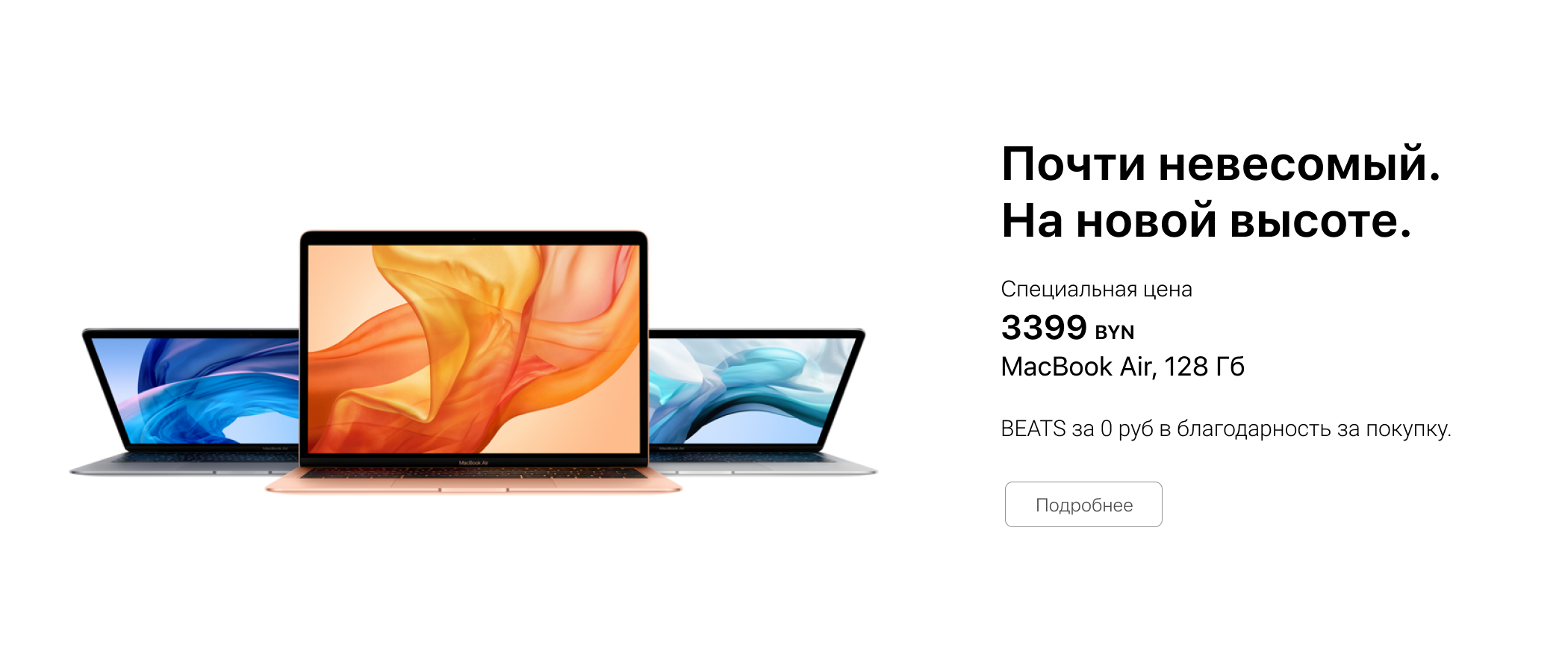 20ff63276d6 i-Store – Сеть фирменных магазинов техники Apple и аксессуаров со ...