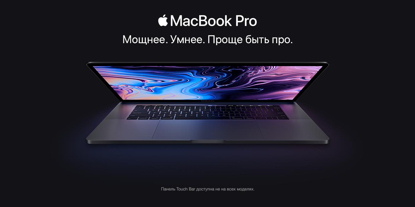 """Результат пошуку зображень за запитом """"Macbook Pro 2018 Siri"""""""