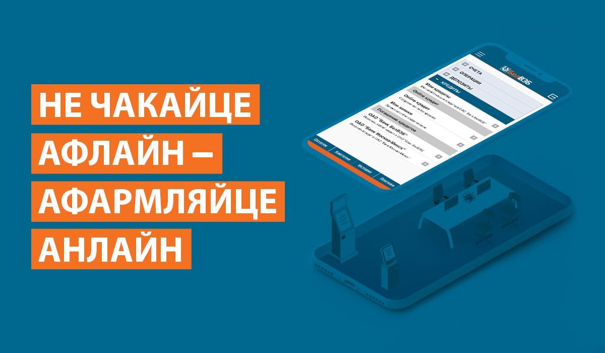 Вы сможете выбрать и купить iPhone 6s Plus в рассрочку в Минске.
