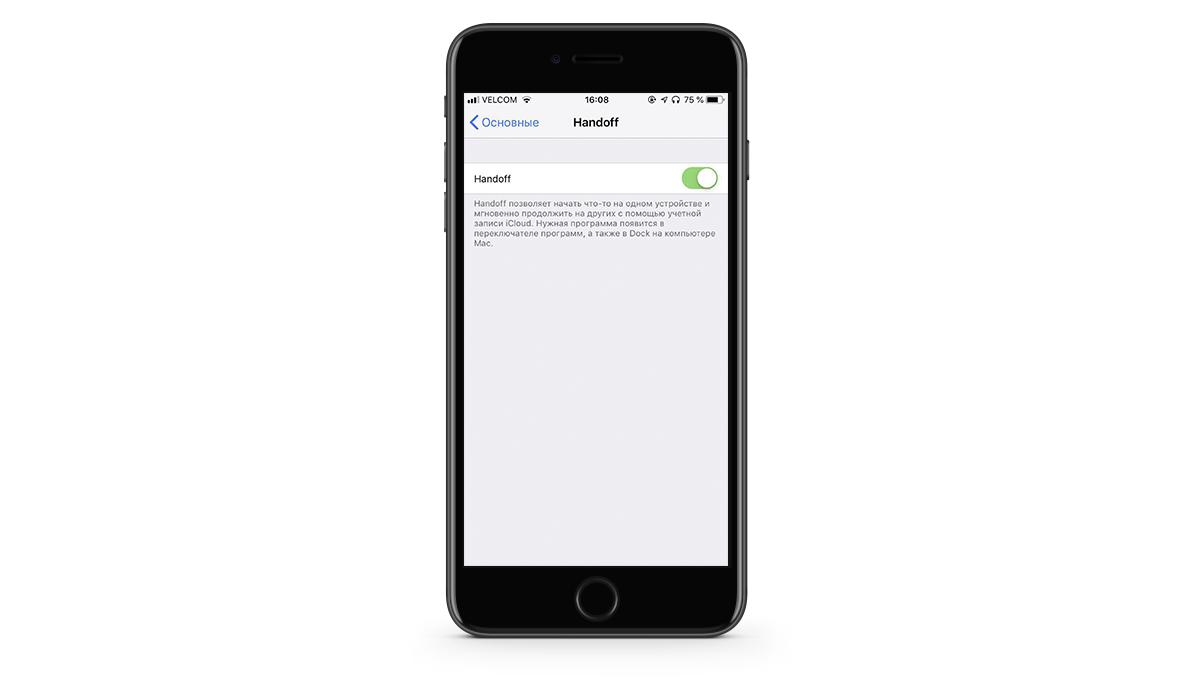 """Функция """"непрерывность"""" на устройствах Apple и ее возможности."""